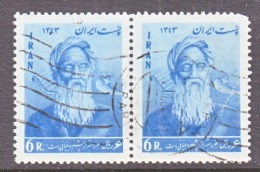 1 RAN   1288    (o)  MEDICINE  BLIND - Iran