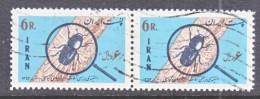 1 RAN   1298    (o)  SCIENCE   INSECT - Iran