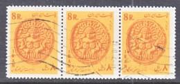 1 RAN   1299    (o)  ANCIENT  SEAL - Iran