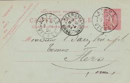 Cad Type 01 - LATHUS (86) - Sur Entier Postal