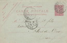 Cad Type 84 -MONTOIRE Sur LE LOIR (41) - Sur Entier Postal