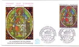 FRANCE FDC LE JUGEMENT DE SALOMON CHATHEDRALE DE STRASBOURG   (MG160124) - Vetri & Vetrate
