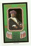 1992 - Oman 344 Enciclopedia Nomi Arabi, - Oman