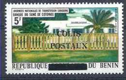 1976 BENIN Michel Colis Postaux  13** Banque Du Sang , Surchargé - Bénin – Dahomey (1960-...)