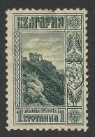 Bulgaria, 1 S. 1911, Sc # 89, MH - 1909-45 Kingdom