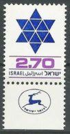 ISRAEL 1979 MI-NR. 812 ** MNH (156) - Unused Stamps (with Tabs)