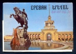 Lot Of 10 Not Circulated Postcard Of Erevan / Postcards Not Circulated - Arménie