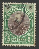 Bulgaria, 5 S. 1901, Sc # 60, Used. - 1879-08 Principalty
