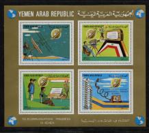 Jemen, Yemen 1976** Telephone, Satellite,  Space - Space