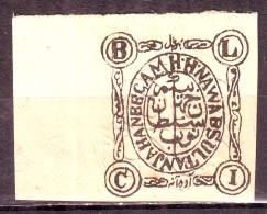 India-Bhopal State 1/2 Anna 1902 Issue Court Fee/Revenue  #DF535 - Bhopal