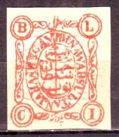 India-Bhopal State 1/4 Anna 1902 Issue Court Fee/Revenue #DF536 - Bhopal