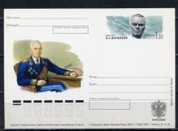 RUSSIA 2000. #101. Air Chief Marshal K.A.Vershinin. - Militaria