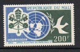 1966  Mali Pope Peace UN  Complete Set Of 1 MNH - Mali (1959-...)