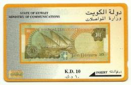 Kuwait - Tessera Telefonica Da 10 Dinars T46 - MOC - Barche