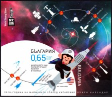 BULGARIA 2016, SPACE, 55th Anniv. Of The FIRST HOMINID SPACE FLIGHT, 1 IMPERFORATED MNH S/S, GOOD QUALITY *** - Unused Stamps