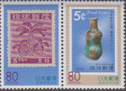 Japan 1998. Stamps On Stamps. Michel 2580-81 MNH 23004 - Stamps On Stamps
