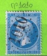 OBLIT GC N°1010 CHEVILLON - HAUTE MARNE - Marcophilie (Timbres Détachés)