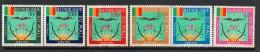 1964 Mali Officials Stylised Bird Complete Set Of 11 MNH - Mali (1959-...)
