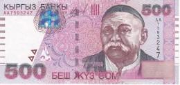 BILLETE DE KIRGUISTAN DE 500 COM DEL AÑO 2000 CALIDAD EBC (XF)  (BANKNOTE) - Kirguistán