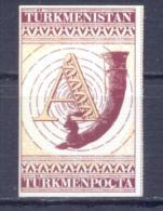 2000. Turkmenistan, Definitive, 1v Self-adhesive, Mint/** - Turkménistan