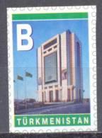 2004. Turkmenistan, Definitive, 1v Self-adhesive,  Mint/** - Turkmenistán