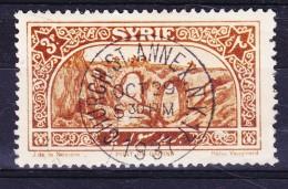 Syria Syrie 1925 Mi. 272    3 P. Pont De Daphné Bridge Brücke Deluxe CHURCH ST. ANNEX N.Y (17.) 1937 (USA) Cancel !! - Syrien (1919-1945)