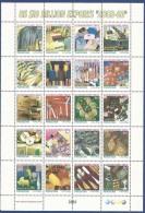 Pakistan 2003 MNH US $ 10 Billion Export Target Cricket Football Badminton Volleyball Fishing - Pakistan