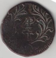 @Y@   PORTUGESE INDIA - GOA - 1/2 TANGA 1828-1834   (4582 ) - India