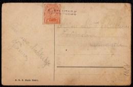 CROIX ROUGE 135 ZEGEL ONTWAARD MET NAAMSTEMPEL - GRIFFE - LIJNSTEMPEL RUPELMONDE - Postmark Collection