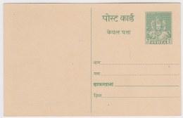 India         Postcard           **          Neuf  /  MNH   /  Postfris - Ongebruikt