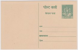 India         Postcard           **          Neuf  /  MNH   /  Postfris - 1947-49 Dominion