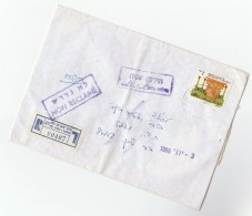 1986 ISRAEL Cover  NON RECLAME Returned To Sender Post Marking Stamps - Israel