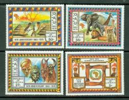 Liberia 1979 16th Anniversary OAU - MNH - Liberia