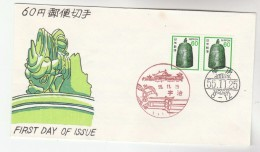 1980 JAPAN FDC  Pair 60y Stamps Cover - FDC