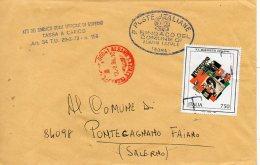 Lotto 39 RARITA´LIRE 750 SINDOLO ISOLATO F.T. MARINETTI USATO PER SEGNATASSE - 6. 1946-.. Repubblica