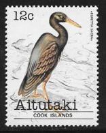 Aitutaki, Scott # 230 Mint Hinged Egret, 1981 - Aitutaki