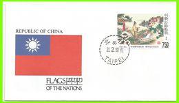 Chine Taiwan 1990 1847 FDC Drapeaux Chants Folkloriques - 1945-... République De Chine