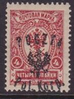 POLAND 1918 Dowboro-Musnickiego Fi 2 Mint Hinged Signed Petriuk - Autres