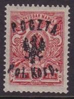 POLAND 1918 Dowboro-Musnickiego Fi 1 Mint Hinged Signed Petriuk - ....-1919 Übergangsregierung