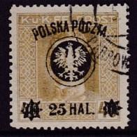 POLAND 1918 Lublin Fi 23a Perf 12.5 Used Signed Petriuk - Usados