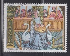 = Oeuvre D'art: Miniature Du XVème Siècle Sur La Musique N°2033 Oblitéré - Frankrijk