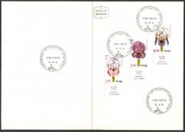 Israel SOUVENIR LEAF - 1978, Flowers, Mint Condition - Autres
