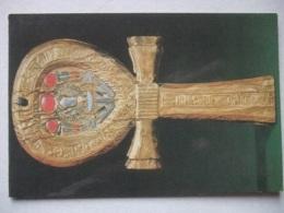 897A Postcard Egypt - Cairo - Egyptian Museum - Tut Ankh Amen Treasures - Cairo