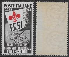Italia Italy 1951 Ginnici L.5 Sa N.661 Nuovo Integro MNH ** - 6. 1946-.. Repubblica