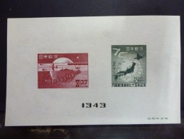 JAPAN BLOC 26 ( X ) ( YVERT ) COTE: 10 EUR - Blocks & Sheetlets
