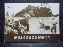JAPAN BLOC 39  Xx ( YVERT ) COTE: 40 EURO - Blocks & Sheetlets