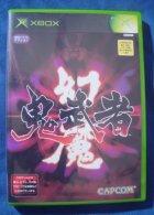 XBox Japanese : Onimusha - X-Box