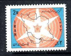 306 - IRAN 1965 , Yvert N. 1098  **  MNH - Iran