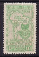 Bolivia #C124 F-VF Mint Hinged * Auto Club, Map - Bolivia