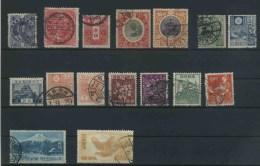 Giappone Lotto Valori Usati Buon Valore Catalogo - Collections, Lots & Séries
